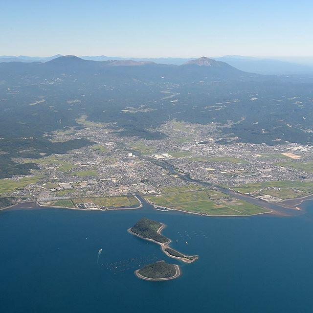 Ciudad de kirishima