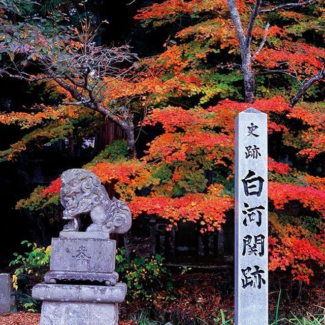 Tōhoku