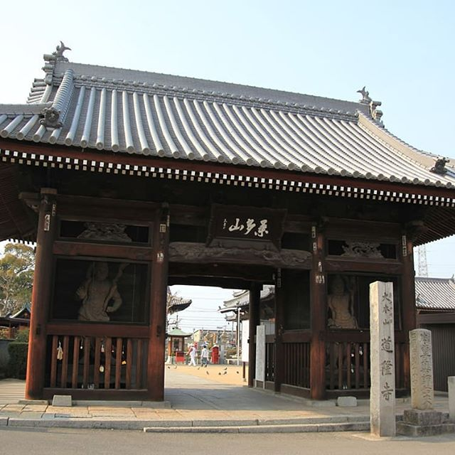 #temple