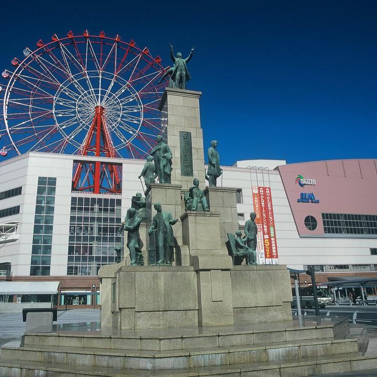 Ciudad de Kagoshima