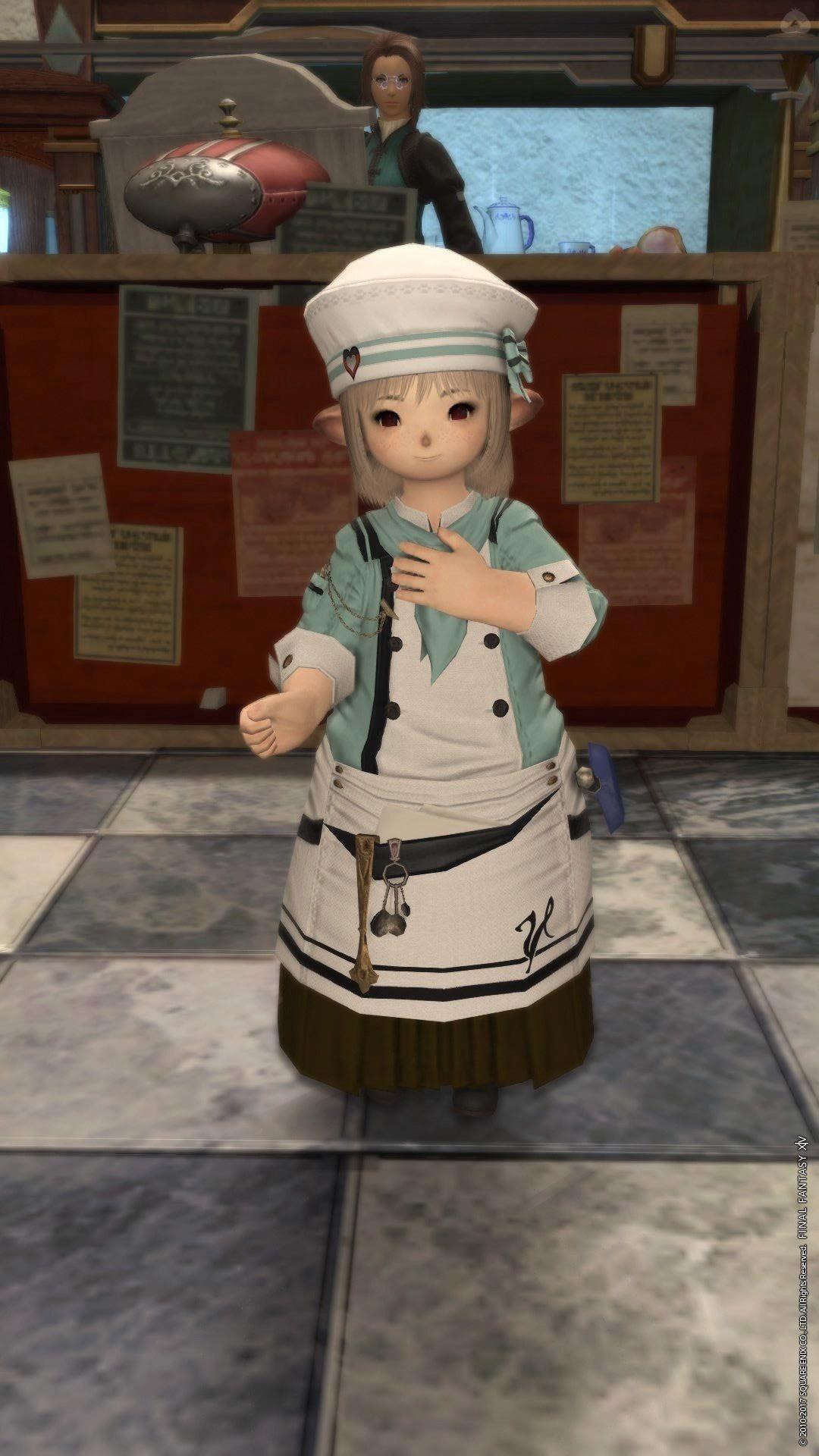 制服(レストラン)