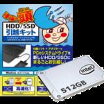 intel 545s Series SSD 512GB