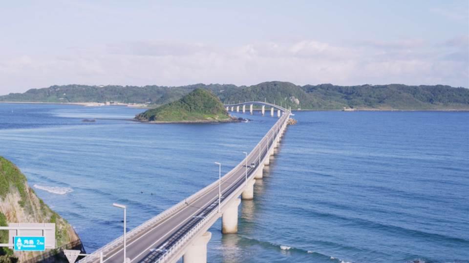 sato_yamaguchi_kakushimaoohashiK244_C007-Thumbnails.jpg