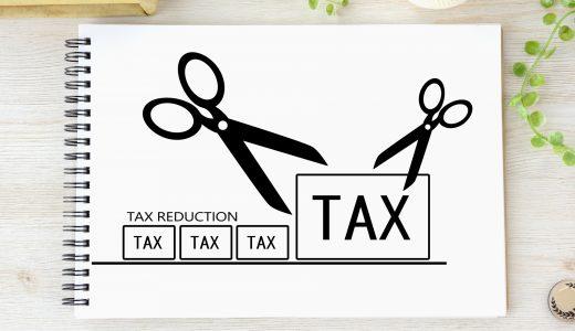 所得税と住民税の控除がどのタイミングで行われるのか簡単に解説