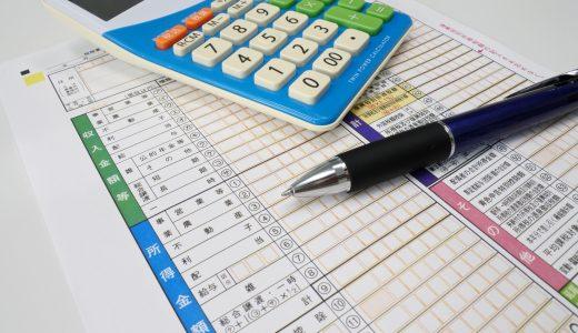 医療費控除や住宅ローン控除とふるさと納税を併用するとどうなる?注意点も含めて解説します