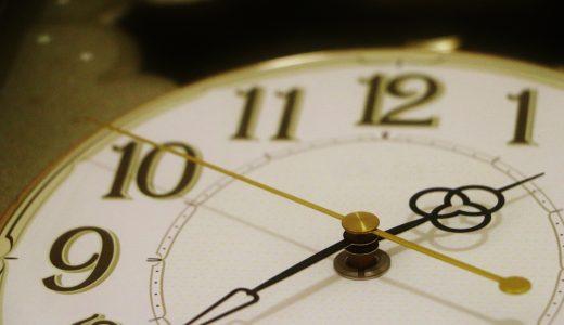 時期によってどう違う?ふるさと納税はいつ申し込むと良いのか