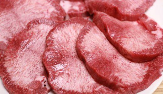 牛タンと言えば仙台!ふるさと納税でおすすめの返礼品「牛タン」のおすすめを紹介