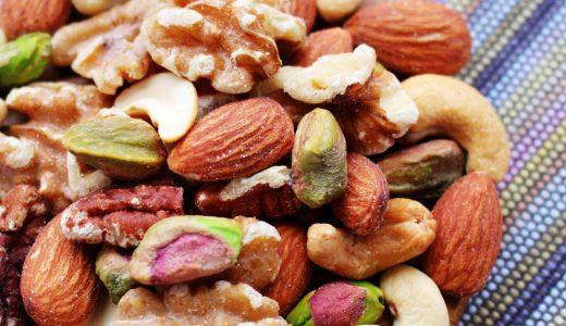健康食としても優良、ふるさと納税の返礼品「ナッツ」のおすすめを紹介
