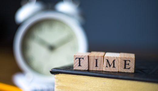確定申告やワンストップ特例の期限はいつ?申込期間と控除の時期について解説