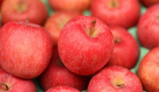 健康に良いフルーツの代名詞、ふるさと納税の返礼品「りんご」のおすすめを紹介