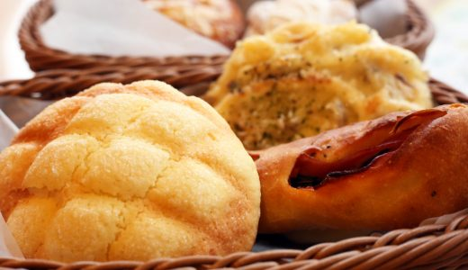 地元パン屋のベーグルがおすすめ、ふるさと納税の返礼品「パン」をご紹介
