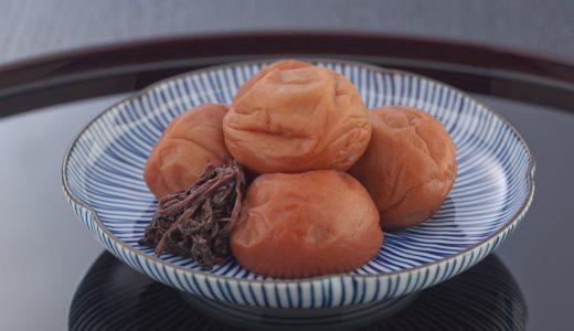 日本古来の保存食、令和でも大人気のふるさと納税の返礼品「梅干し」のおすすめを紹介