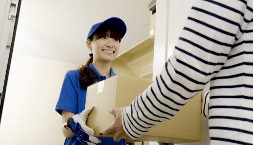小分けで届くのが便利な、ふるさと納税の返礼品の「定期便」のおすすめを紹介