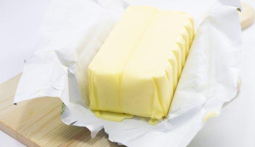 極上でもお手頃な寄附金額、美味しいバターとイチオシ返礼品を一覧でご紹介
