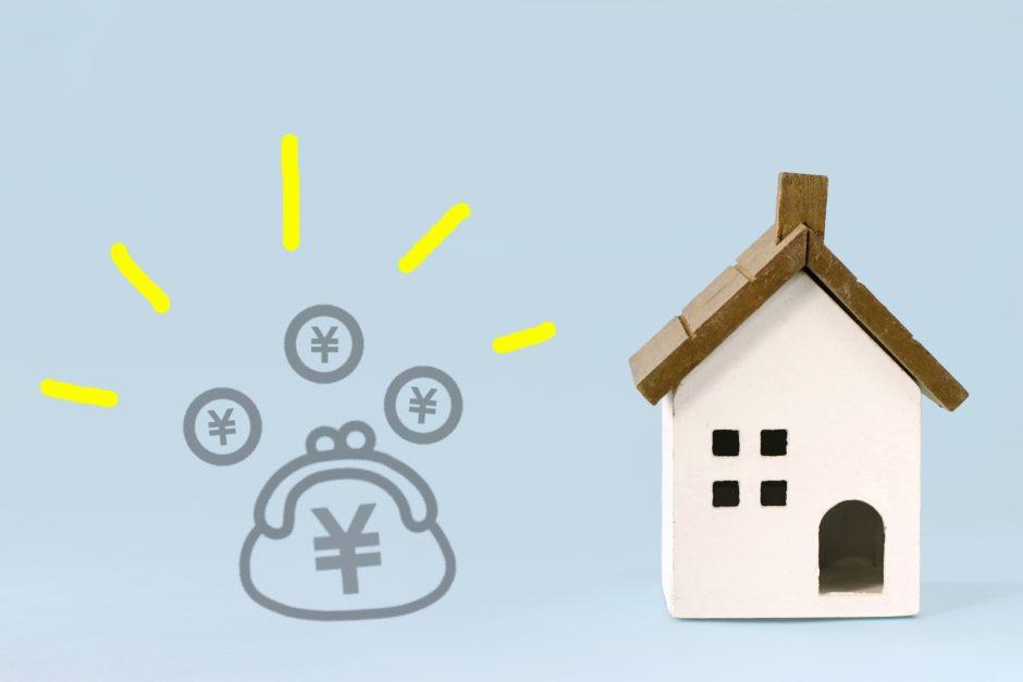 住宅ローン控除とふるさと納税は併用できる?注意点について解説