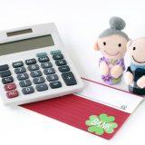 退職金にかかる税金も、ふるさと納税で控除できる?