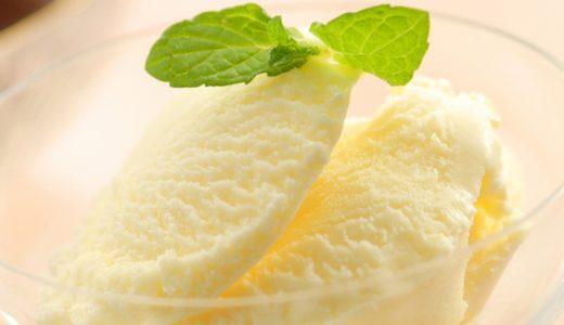 冬でも楽しめる北海道の濃厚アイスクリームも、ふるさと納税の返礼品でお得にゲット