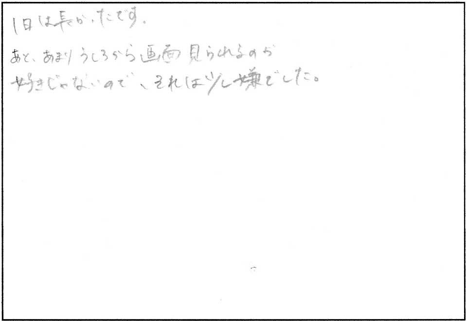 VBAプログラムミング講座感想東京埼玉教室053