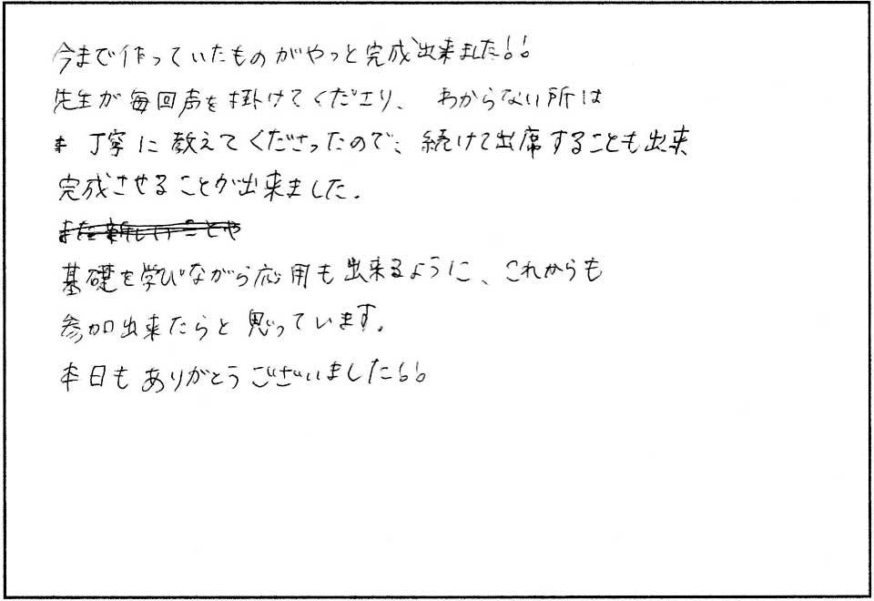 VBAプログラムミング講座感想東京埼玉教室057