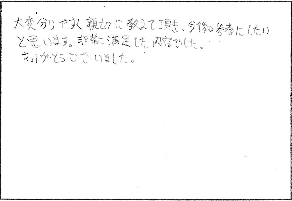 VBAプログラムミング講座感想東京埼玉教室063