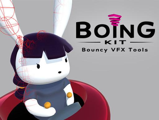 「Boing Kit」アセットのデモ