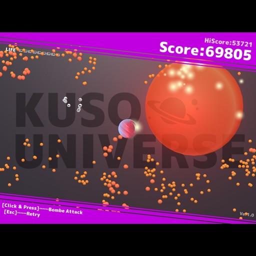 KUSO UNIVERSE