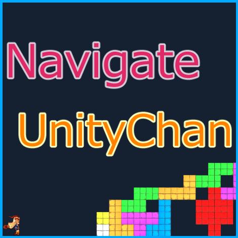 NavigateUnityChan