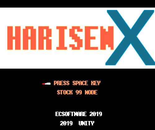 ハリセンX
