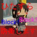 BlockManOfThePachinko