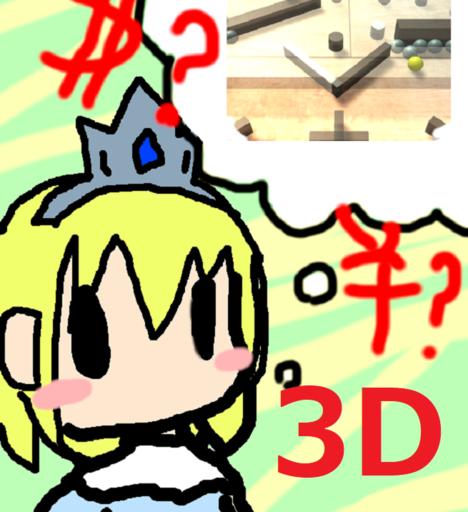 MillionGotAKO48