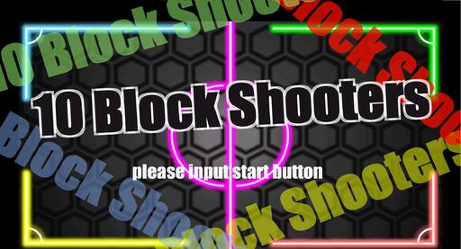 10BlockShotters
