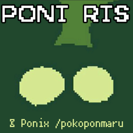 PONI RIS ・ポニリス