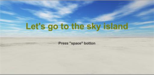 天空の島へ・・・