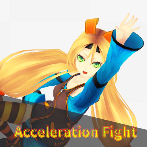 Acceleration Fight