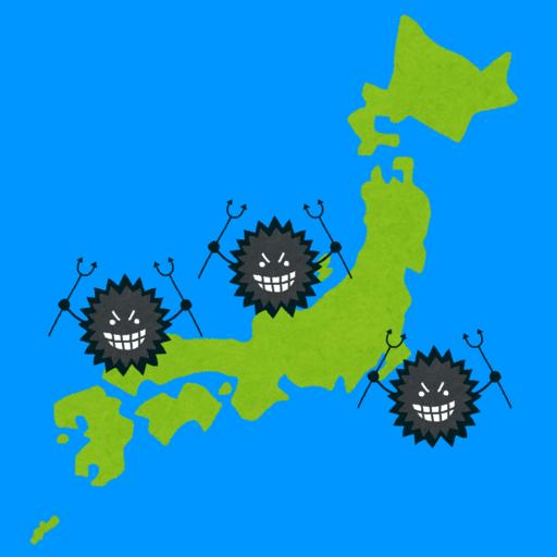 ジャパンパンデミッカー