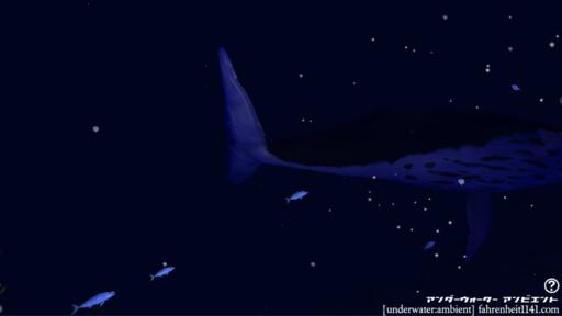 underwater : ambient