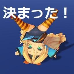 ユニティちゃんがユニティちゃんであることを証明すれば日本は勝ちます