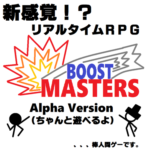 BOOST MASTERS Alpha Version