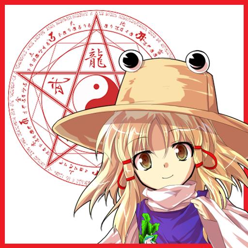 東方魔法陣連打【クリッカー】Ver2.41