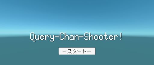 Query-Chan-Shooter!