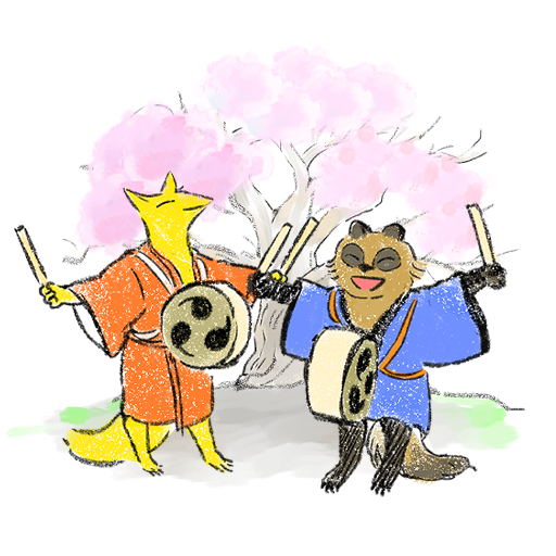 ドンドコ、キツネとタヌキ