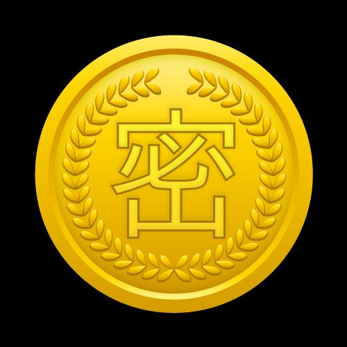 Mitsu-Atsume