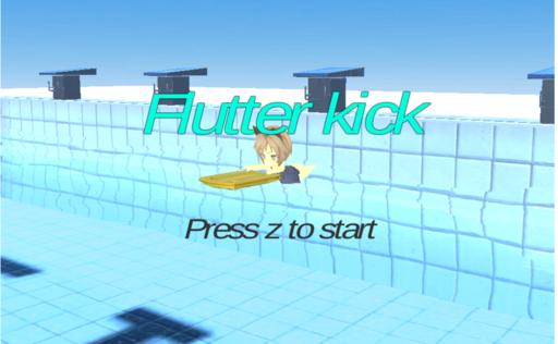 Flutter kick