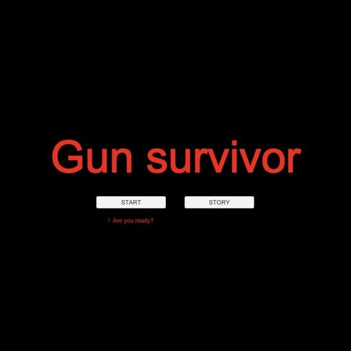 GunSurvivor〜3Dガンシューティングゲーム〜