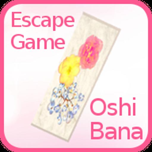 脱出ゲーム「Oshibana」