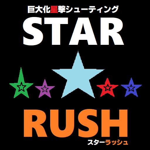 STAR RUSH ver.1