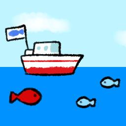 漁船駆出丸