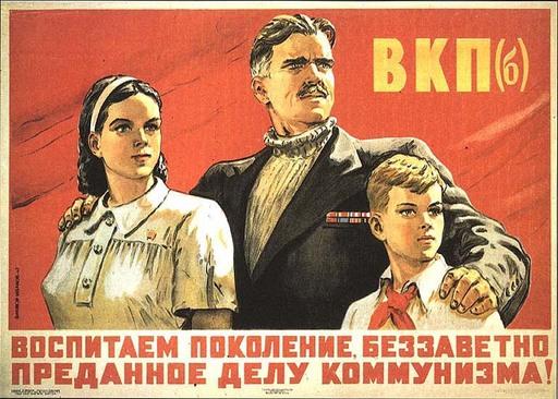 Товарищ Володя/同志ヴァロージャ