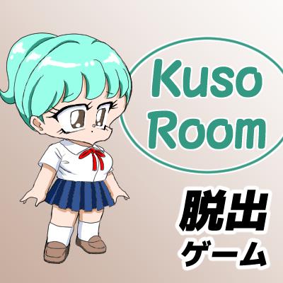 Kuso Room
