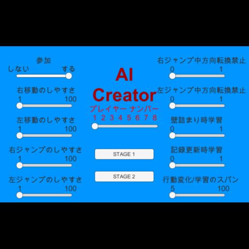 AI Creator